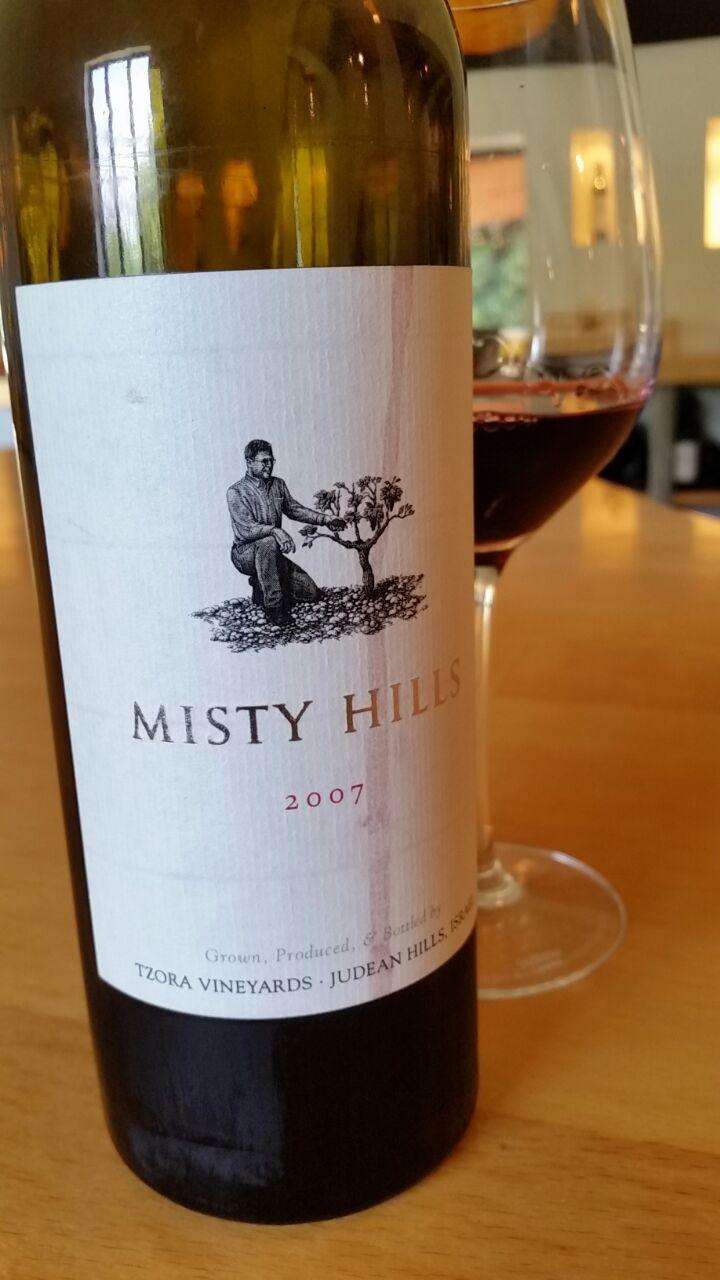 Rare 2007 Misty Hills