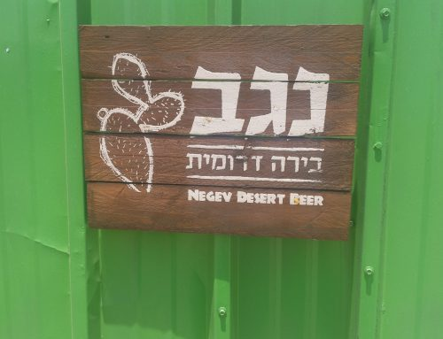 Visiting Negev Microbrewery in Southern Israel