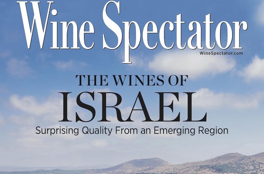 wine spector cover